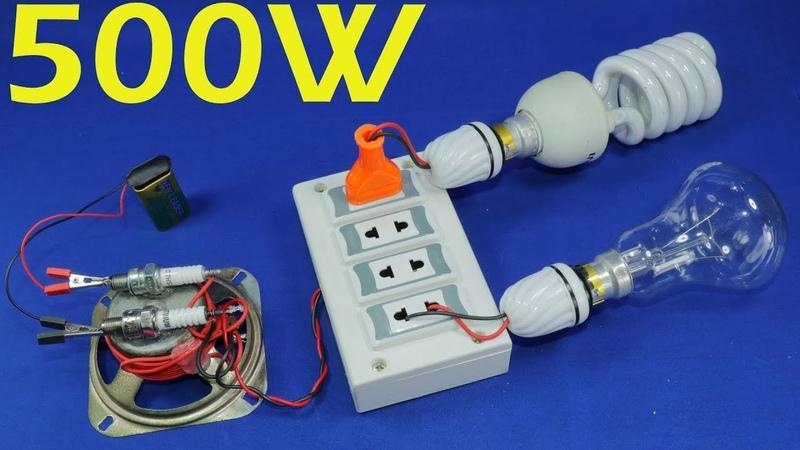 Free Electricity Generator 240V CFL 200W Light Bulb AC Electric Generator New Idea Project 2019