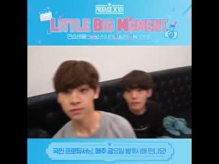 190611 little big moment #8 - kim dongyun & moon junho
