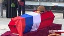 Вернулся домой через 78 лет после начала войны В Искитиме захоронили останки солдата Василия Амбросова