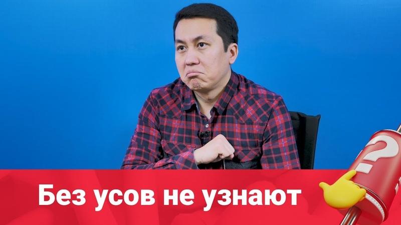 Жаннат Керимбаев Айбек ко всем подкатывает