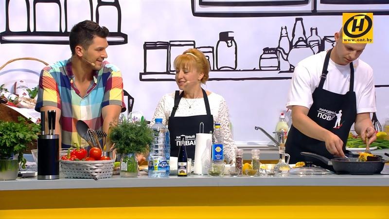 На телеканале ОНТ 12 июля стартует новое шоу Народный повар Раскрываем секреты съемочной кухни