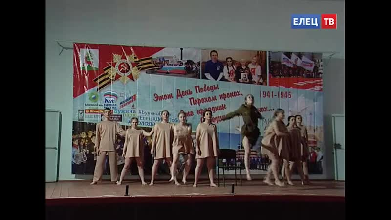 День Победы как он был от нас далёк… Ельчане исполнили песню ставшую общенародным гимном Великой Победы