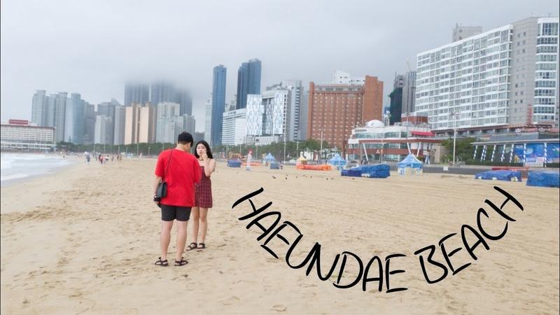 Пусан Пляж Haeundae Море перед штормом