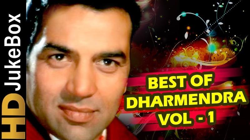 Dharmendra Hit Songs Jukebox Vol 1 Best Of Dharmendra Video Songs Collection