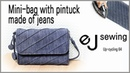 Up cycling - 64/up cycle/Mini-bag with pintuck made of jeans/청바지로 만든 핀턱 미니 백