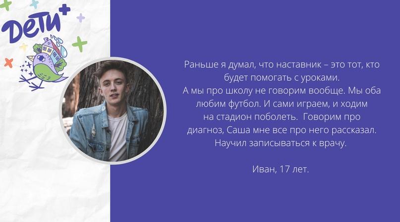 фото из группы Дети+СПб