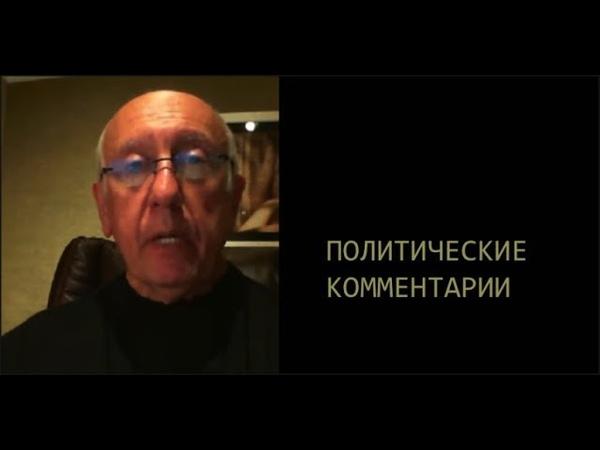 237 Бунт Ихтамнетов, шантаж Европы и где бедному Путину взять деньги