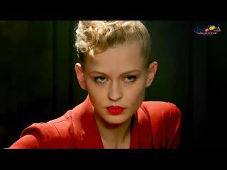 Юлия Пересильд  Дорогие москвичи ( OST Холодное танго )