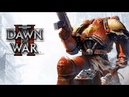 Жгем Еретиков Stream 1 Warhammer 40,000: Dawn of War II — Chaos Rising