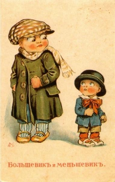 Серия открыток «Дети-политики», изображающая политические партии революционной России в виде детей