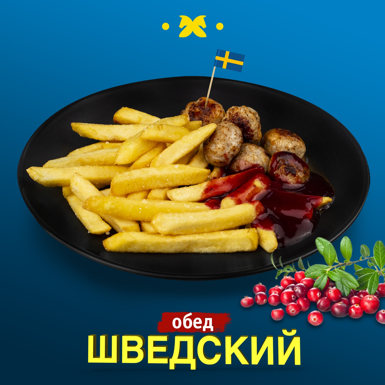 Кафе «Избушка» - Вконтакте