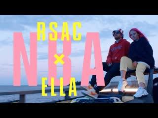 RSAC x ELLA  NBA (Не мешай) (OFFICIAL VIDEO)