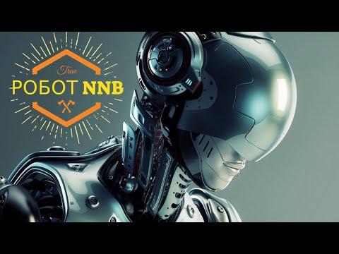NNB (NoNameBot) тест USD-EUR с 2014 от разработчика, и новое обновление, под рынок 2019-2020. не WSB