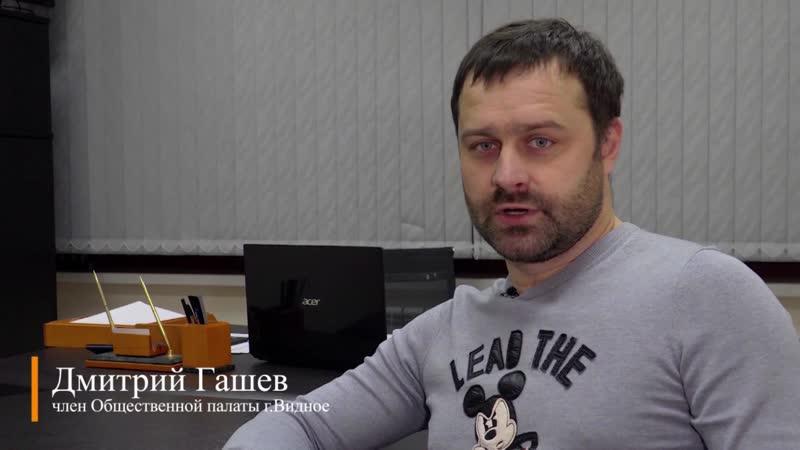 Интервью с управляющей УК Зеленые Аллеи Марией Гаевской