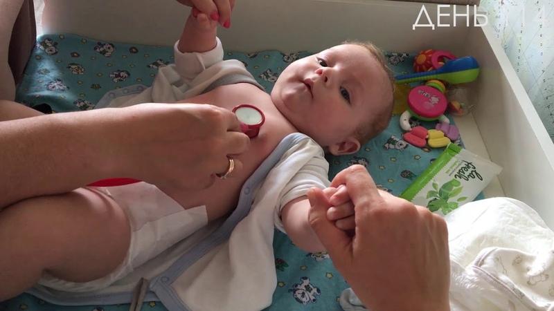 Как младенца осматривает врач педиатр дома.