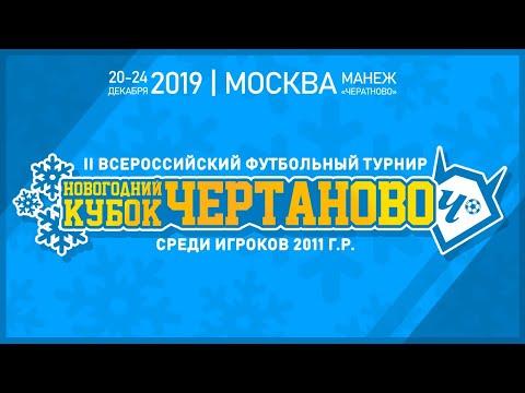 Матч за 3 место. FC FOX (Москва) - Спартак (Москва).