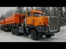 Грузовик ТОНАР 7502 Гигантский Франкенштейн среди грузовиков