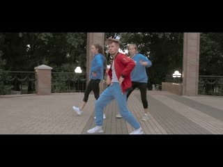 Hip-Hop Choreo by Arhipov Eugeniy / Step Up Dance School / KIDDO, GASHI - Coming down