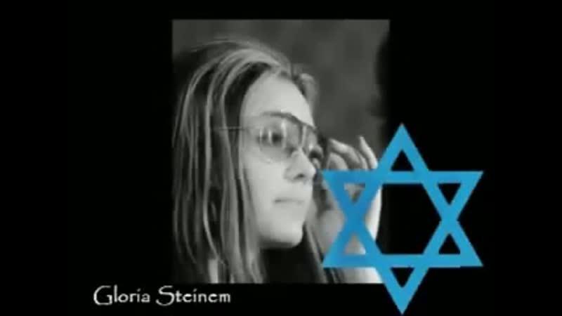 Judeus por trás do feminismo