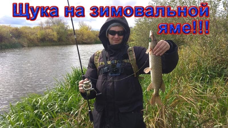 Ловля осенью. Щука, окунь в сентябре. Ловля щуки на джиг. Рыбалка на реке со спиннингом. Perfect jig