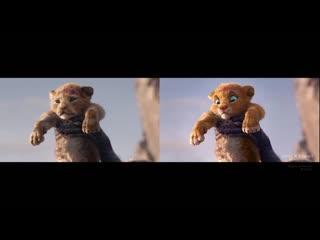 Исправленный Король Лев