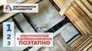 Этапы электромонтажа в деревянном доме