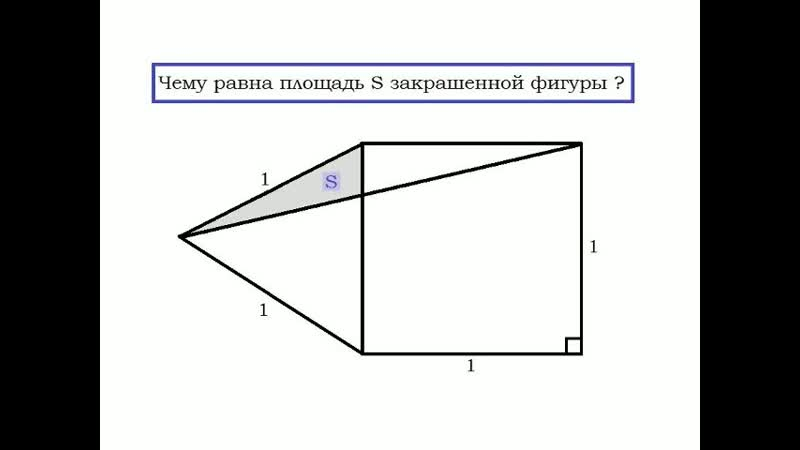 Cute video solution to mathematical problems A-level Math in Russian Quick online help with Maths Algebra helper Geometry Solver