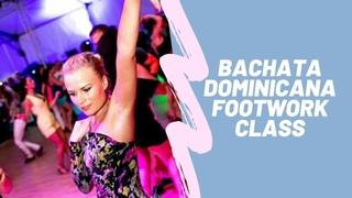 Dominican Bachata Footwork Class. Онлайн урок инстаграм