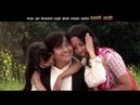MERO JINDAGANI BY OM PRAKASH RAI MAHIMA SUBBA SARU RAI [ FILM KANCHHINANI ]