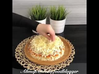 Салат Императрица.Мой самый любимый салатик! На праздничном столе будет королем салатов!