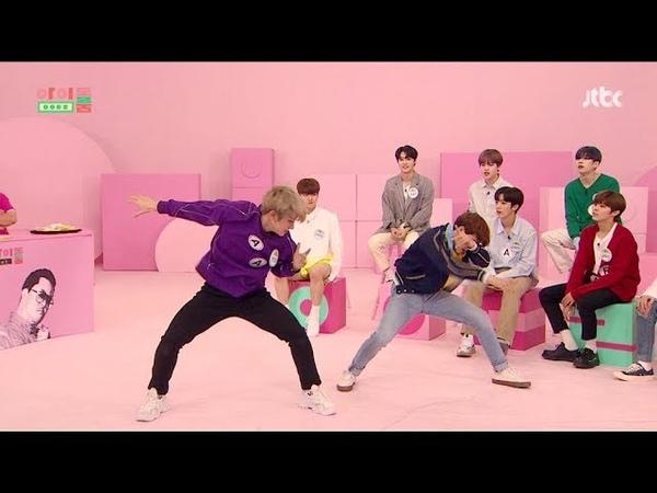 190910 X1 Random Dance Cover BTS, EXO, TWICE, ITZY, Taemin,... on Idol Room Ep.67