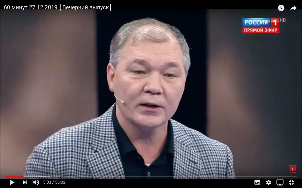 Леонид Калашников принял участие в программе «60 минут» на телеканале Россия 1