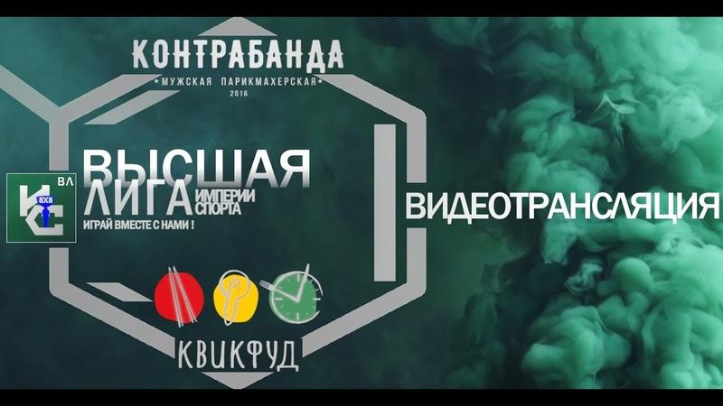 ⚽ДЮСШ-3 (87) - Александровский сад 0:6 (0:2)