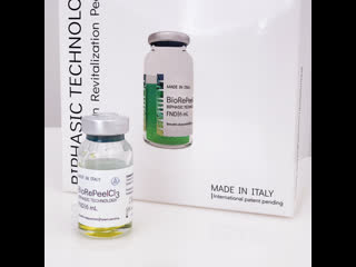 Биорепил - внесезонный пилинг для увлажнения, очищения и ровного тона кожи