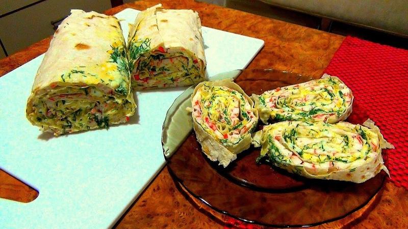 Рулет из лаваша мировая закуска Быстро вкусно питательно Быстрые и простые рецепты для дома