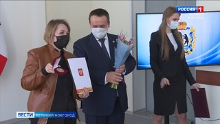ГТРК СЛАВИЯ Вести Великий Новгород 26 03 21 вечерний выпуск