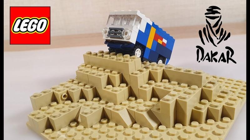RALLY DAKAR KAMAZ MASTER LEGO MOC