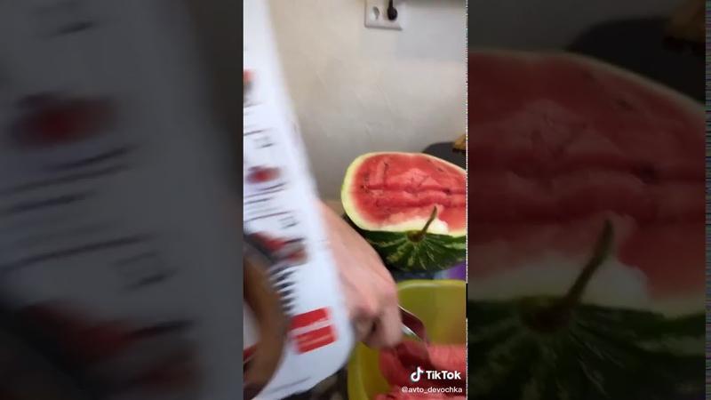 Супер нож для арбуза