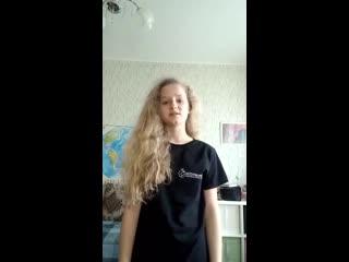 Денисова Мария 12 лет