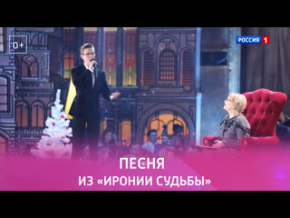 Вокалист Герман Федченко и Валентина Талызина  Синяя птица  Россия 1