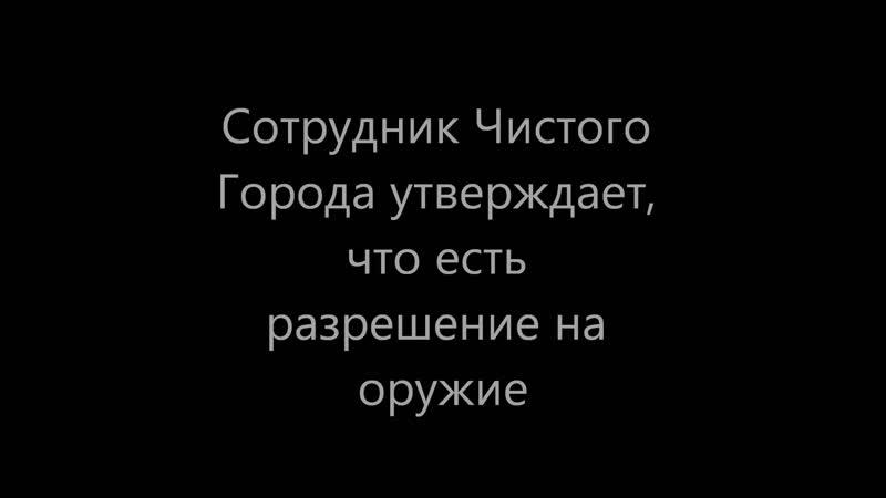 Отстрел собак в городе Астрахань