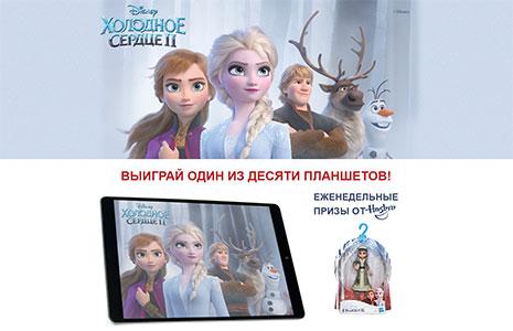 promochudo.ru акция 2019 года