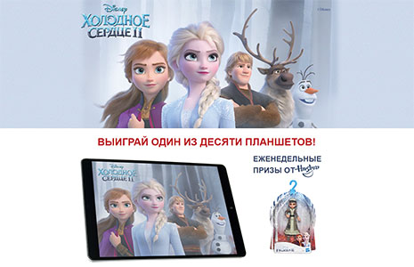 www.promochudo.ru регистрация чека в 2019 году