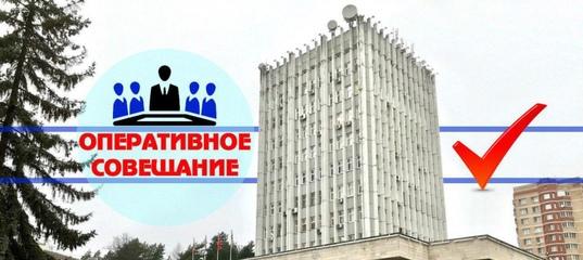 московский кредитный банк воскресенск часы работы взять деньги на карту без звонков