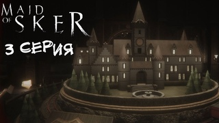 Ловушки в Отеле Maid of Sker прохождение Horror games #3