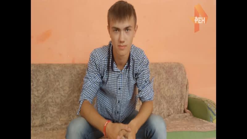 Конкурс видеороликов. 5 отряд -РЕН ТВ