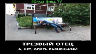 Лучшие приколы за Апрель 2021 | Смех до слёз | Crazy_Smile_TV #5