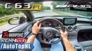 745HP Mercedes AMG C63 R | 1 of 1 | AKRAPOVIC 4 0.V8 BiTurbo Renntech POV Test Drive by AutoTopNL