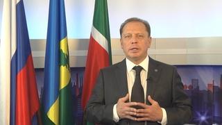 Обращение главы Нижнекамского муниципального района  в связи с ситуацией с короновирусом