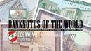 E21: Lebanon. Banknotes 1964-1988 issues